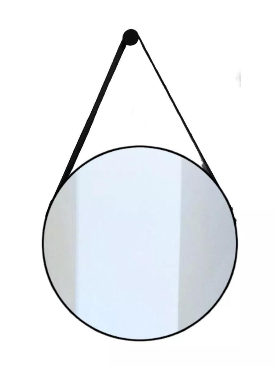 Espelho Adnet Preto ( Redondo Com Alça Preta)